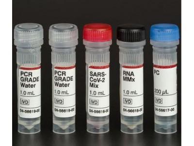 Test  SARS-CoV-2 RT-PCR din apa